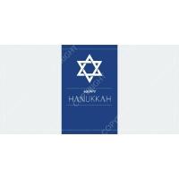 RPL_Cards_Hanukkah_2_4x8_h