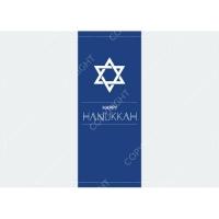 RPL_Cards_Hanukkah_2_5x7_h