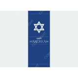 RPL_Cards_Hanukkah_2_5x7_Press_h_1